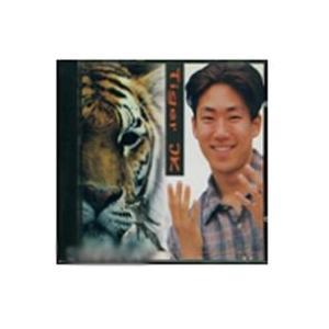 TIGER JK /ENTER THE TIGER[韓国 CD]ORC1497|seoul4