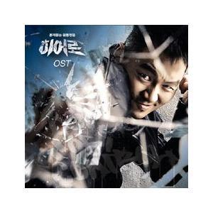 OST / ヒーロー (OCN韓国ドラマ) [OST サントラ]CMAC9916[韓国 CD]|seoul4