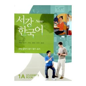 [韓国雑貨](英語版) 韓国語教材 NEW ソガン韓国語Student's Book 1A[別冊 / CD1枚付][韓国 お土産][可愛い][かわいい]9788976995728|seoul4
