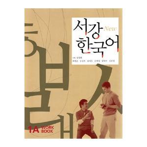 [韓国雑貨](英語版) 韓国語教材 NEWソガン韓国語 Workbook 1A[CD1枚付][韓国 お土産][可愛い][かわいい]9788976995735|seoul4