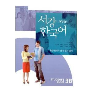 [韓国雑貨](英語版) 韓国語教材 NEW ソガン韓国語Student's Book 3B[別冊 / CD1枚付][韓国 お土産][可愛い][かわいい]9788992491464|seoul4