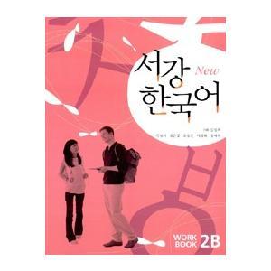 [韓国雑貨](英語版) 韓国語教材 NEW ソガン韓国語Workbook 2B[CD1枚付][韓国 お土産][可愛い][かわいい]9788992491365|seoul4