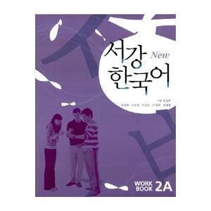 [韓国雑貨](英語版) 韓国語教材 NEW ソガン韓国語Workbook 2A[CD1枚付][韓国 お土産][可愛い][かわいい]9788992491303|seoul4