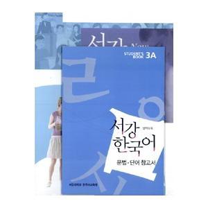 [韓国雑貨](英語版) 韓国語教材 NEW ソガン韓国語Student's Book 3A[別冊 / CD1枚付][韓国 お土産][可愛い][かわいい]9788992491396|seoul4