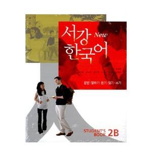 [韓国雑貨](英語版) 韓国語教材 NEW ソガン韓国語Student's Book 2B[別冊 / CD1枚付][韓国 お土産][可愛い][かわいい]9788992491327|seoul4