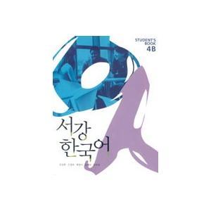 [韓国雑貨] (英語版) 韓国語教材 ソガン韓国語Student's Book 4B [CD1枚付] [輸入雑貨] [かわいい] 9788995782637|seoul4