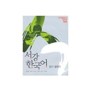 [韓国雑貨](英語版) 韓国語教材 ソガン韓国語Student's Book 5A[別冊 / CD1枚付][韓国 お土産][可愛い][かわいい]9788992491204|seoul4