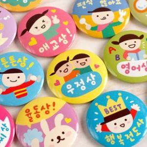 [韓国雑貨] 大変よく出来ました缶バッチ [28個セット] [輸入雑貨] [かわいい] ALD9242130087|seoul4