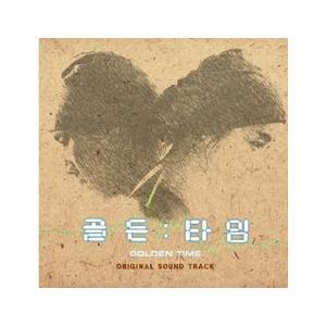 OST / ゴールデンタイム (MBC韓国ドラマ) [韓国 ドラマ] [OST] L100004571 [CD]