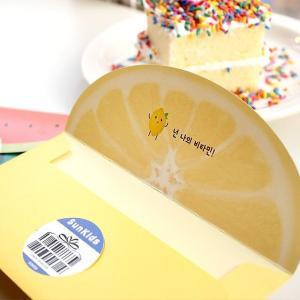[韓国雑貨]フレッシュなお便り ジューシーな封筒≪スイカ&ブレープフルーツ/4枚セット≫[韓国 お土産][可愛い][かわいい][文房具][文具]|seoul4|07
