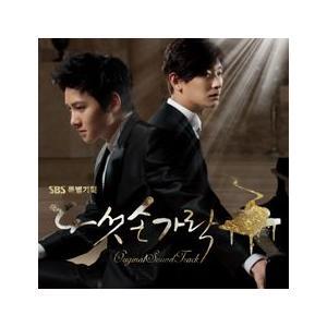OST / 五本の指 (SBS韓国ドラマ) [韓国 ドラマ] [OST] L100004609 [CD]