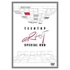 TEEN TOP / (DVD・2Disc)ARTIST SPECIAL DVD [2DVD+20Pフォトブック+ステッカー収録] [TEEN TOP] 580333|seoul4