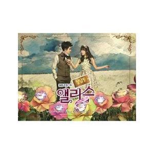OST (PART.2) / 清淡洞アリス (SBS韓国ドラマ) [韓国 ドラマ] [OST] PCSD00913 [CD]