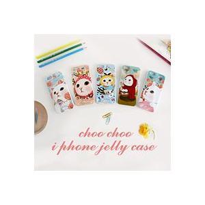 [韓国雑貨]メルヘンにゃんこのアイフォンケース[iPhone5専用][韓国 お土産][可愛い][かわいい]13k215021742884|seoul4
