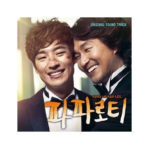 OST / パバロッティ [OST] OPC0439 [CD]
