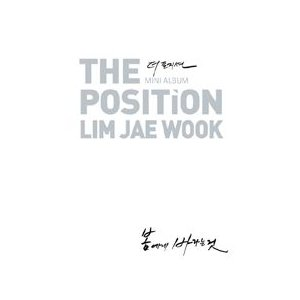 THE POSITION / 春に望むこと [POSITION] L200000948 [CD]