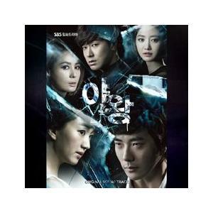 OST / 野王 (SBS韓国ドラマ) [韓国 ドラマ] [OST] L100004675 [CD]