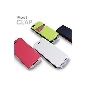 [韓国雑貨]アイフォンがパカパカ携帯みたいになるケース CLAP iPhone5 [韓国 お土産][可愛い][かわいい]13k215021769363|seoul4