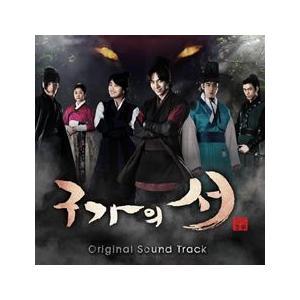 OST / 九家の書 (2CD + 1DVD) (MBC韓国ドラマ) [韓国 ドラマ] [OST] L100004722