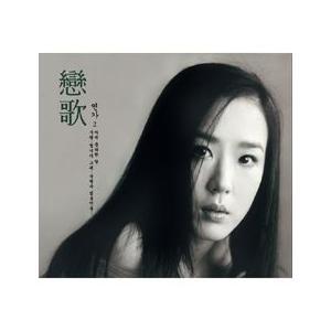 V.A / 恋歌 (4CD) [オムニバス] 148550 [CD]