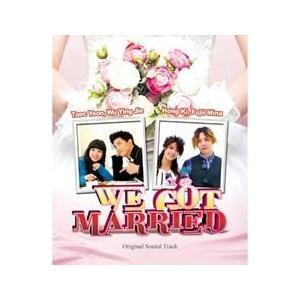 OST / 私たち結婚しました (MBC every1韓国プログラム) [OST] CMCC10123 [CD]