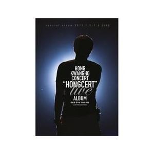 ホン・グァンホ / HONGCERT : LIVE ALBUM (CD + SPECIAL DVD) (10,000枚ナンバリング限定版) VDCD6454[+]|seoul4