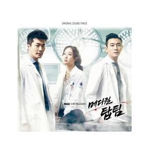 OST / メディカルトップチーム (MBC韓国ドラマ) [韓国 ドラマ] [OST] L100004830 [CD]