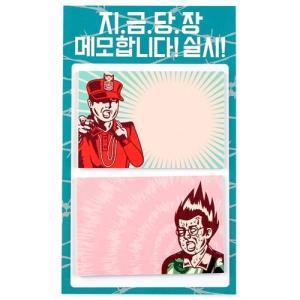 [韓国雑貨] [ban8] い ま す ぐ メモです 実施 メモイット [上30枚、下30枚] [メモ帳] [輸入雑貨] [かわいい] TBT980775|seoul4