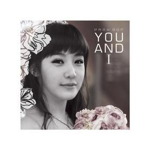 パク・ボム (2NE1) /[プロモ用CD]You And ...