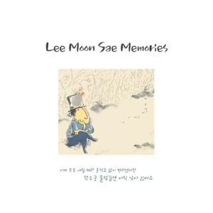 イ・ムンセ / MEMORIES (2LPレコード)[イ・ムンセ]YJLP001
