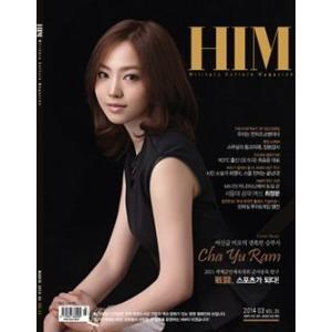 HIM (Military Culture Magazine) (韓国雑誌) / 2014年3月号 (表紙:チャ・ウラム) [韓国 雑誌] [海外雑誌]