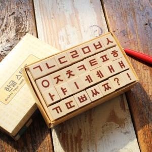 [韓国雑貨]SSOMSI ゴシックハングルスタンプ[025-ST-0001][韓国 お土産][可愛い][かわいい][文房具][文具]TBT819313|seoul4