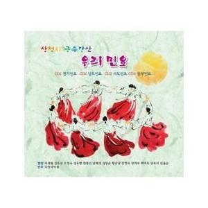 V.A (4CD) / 三千里錦繍江山 私達の民謡 [オムニバス] SUC2128 [CD]|seoul4