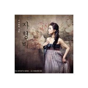 イ・ナヒョン / ジャンチョンビ LDCD035[韓国 CD]|seoul4
