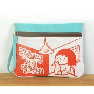 [韓国雑貨] -SSBA- イラストポーチ [具体的に] [バッグ] [小物入れ] [輸入雑貨] [かわいい] tbt859575|seoul4