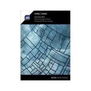 イ・チュンヒ / イ・チュンヒの民謡とアリラン [イ・チュンヒ] [アリラン] C560258 [CD]|seoul4