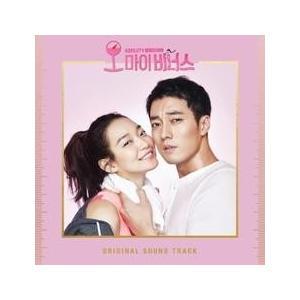 OST / オー マイ ビーナス(OH MY VENUS) (KBS韓国ドラマ) [韓国 ドラマ] [OST] CMDC10707 [CD]