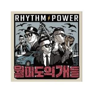RHYTHMPOWER / 月尾島の犬たち CMCC10231 [CD]