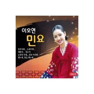 イ・ホヨン / 民謡 DRMR59640[韓国 CD]|seoul4