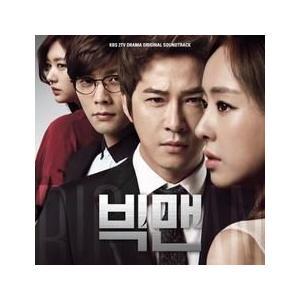 OST / BIG MEN (KBS韓国ドラマ) [韓国 ドラマ] [OST] WMED0087 [CD]