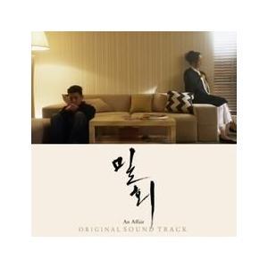 OST / 密会 (JTBC韓国ドラマ) [韓国 ドラマ] [OST] VDCD6493 [CD]|seoul4