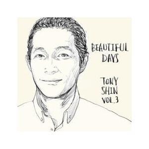 TONY SHIN / BEAUTIFUL DAYS MJW0096 [ジャズ][CD]
