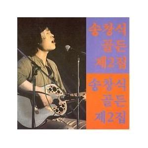 ソン・チャンシク / ゴールデン2集 (REMASTERING) [ソン・チャンシク] 446033 [CD]