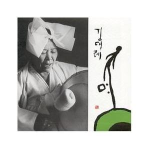 キム・デリェ / 千名 (REMASTERING) 445845 [CD]