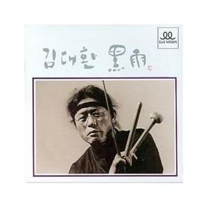 キム・デファン / 黒雨 (REMASTERING) 445838 [CD]
