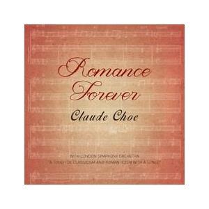 クロード・チェ (CLAUDE CHOE) / ROMANCE FOREVER VDCD6492 [CD]
