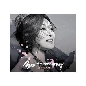 チュ・ヒョンミ / チュ・ヒョンミ 30TH ANNIVERSARY ALBUM(再発売) [チュ・ヒョンミ] [トロット:演歌] WMED0305 [CD]