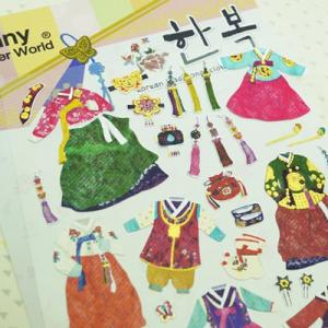 [韓国雑貨] 色とりどりの伝統衣装 優美なステッカーセット [3シートセット] [シール] [輸入雑貨] [文房具] [文具] [かわいい] 13k215021888814