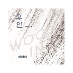 チェ・ウイン / ウイン (願う) MBMC1053 [CD]