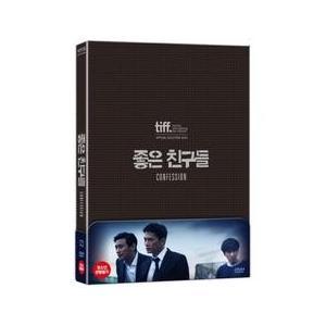 (DVD・1Disc)いい友達 [初回限定版・12Pハガキ封入] 456106